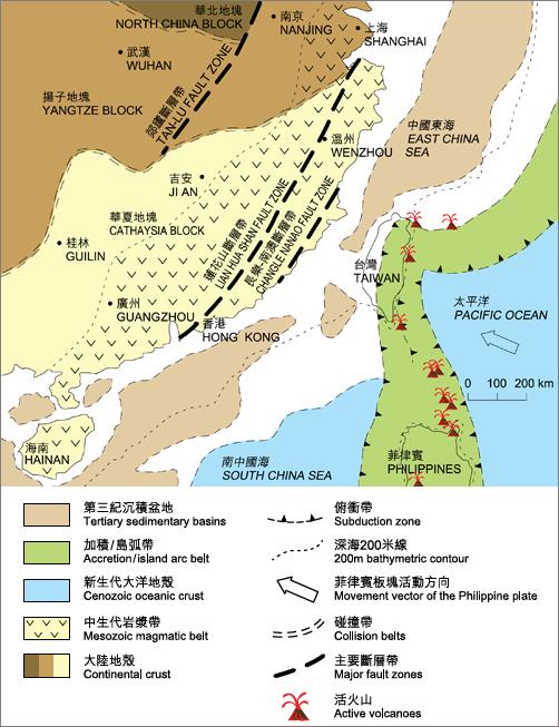 Crustal blocks and the present-day tectonic setting of southeastern China  sc 1 st  Hong Kong Slope Safety : plate tectonic setting - Pezcame.Com